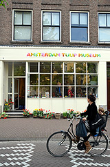 tulip-museum-amsterdam-bicycle